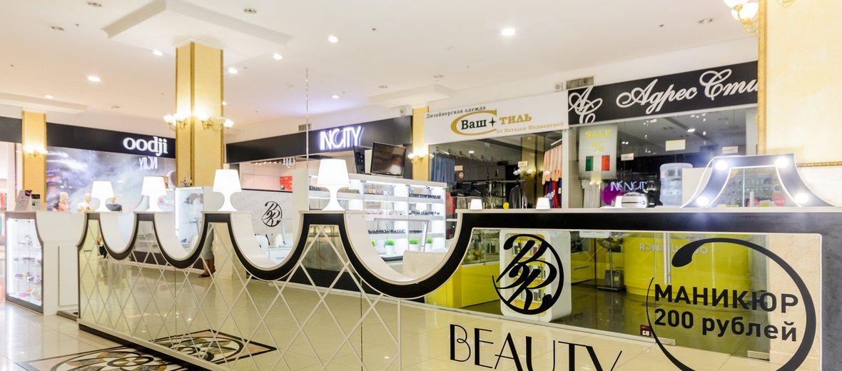Фотогалерея - Beauty Room, сеть студий красоты