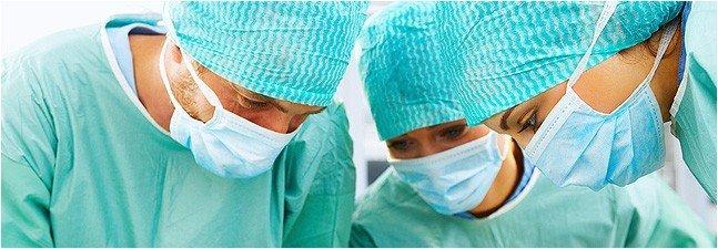 фотография Медицинского центра Сункар на Маречека