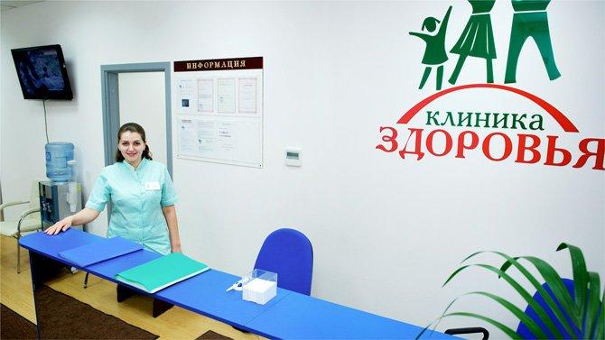 фотография Клиники НИАРМЕДИК на Варшавском шоссе