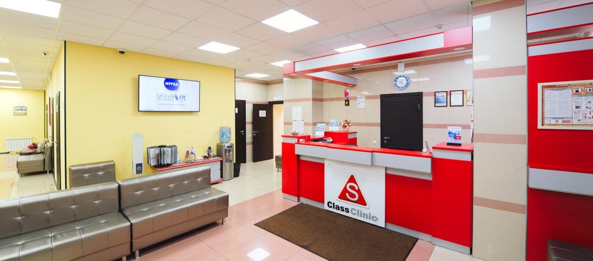 Фотогалерея - Медицинский центр Эс Класс Клиник на проспекте Революции