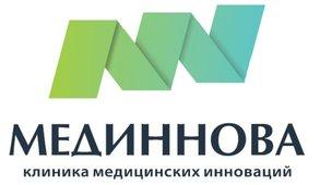 Клиника медицинских инноваций Мединнова на улице Гиляровского
