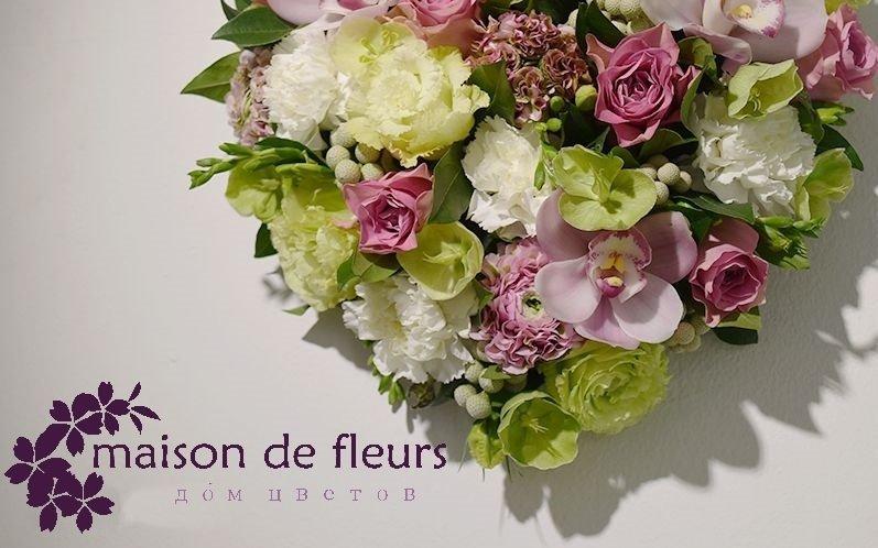 фотография Дом цветов MAISON DE FLEURS в Деснянском районе