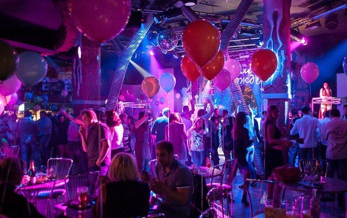 Ночной клуб галактика официальный сайт какаду томск ночной клуб