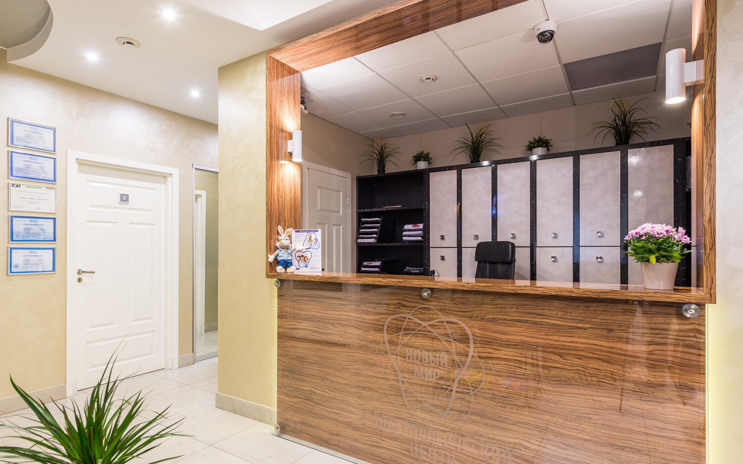 фотография Стоматологической клиники Новый Мир в Выборгском районе