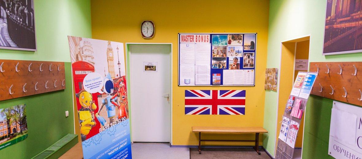 Фотогалерея - Учебный центр Мастер образования в Отрадном