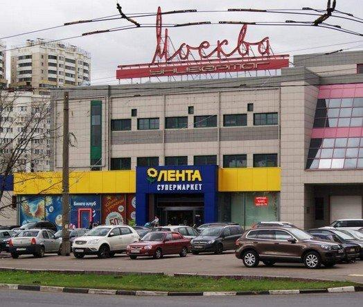 Тц Москва Кузьминки Магазины