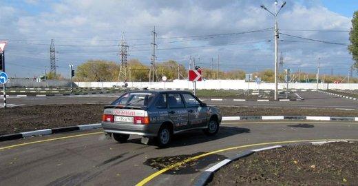 фотография Автошколы Автопилот в Тольятти на улице Карла Маркса, 59