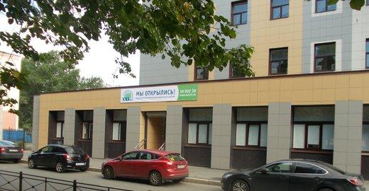 фотография Медицинского центра XXI век на улице Гастелло