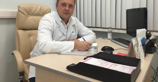 Поликлиника 1 сайт омск