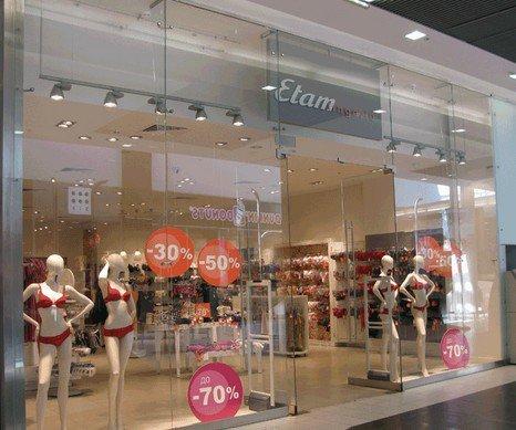Етем магазин женского белья home store вакуумный упаковщик ql 001 отзывы