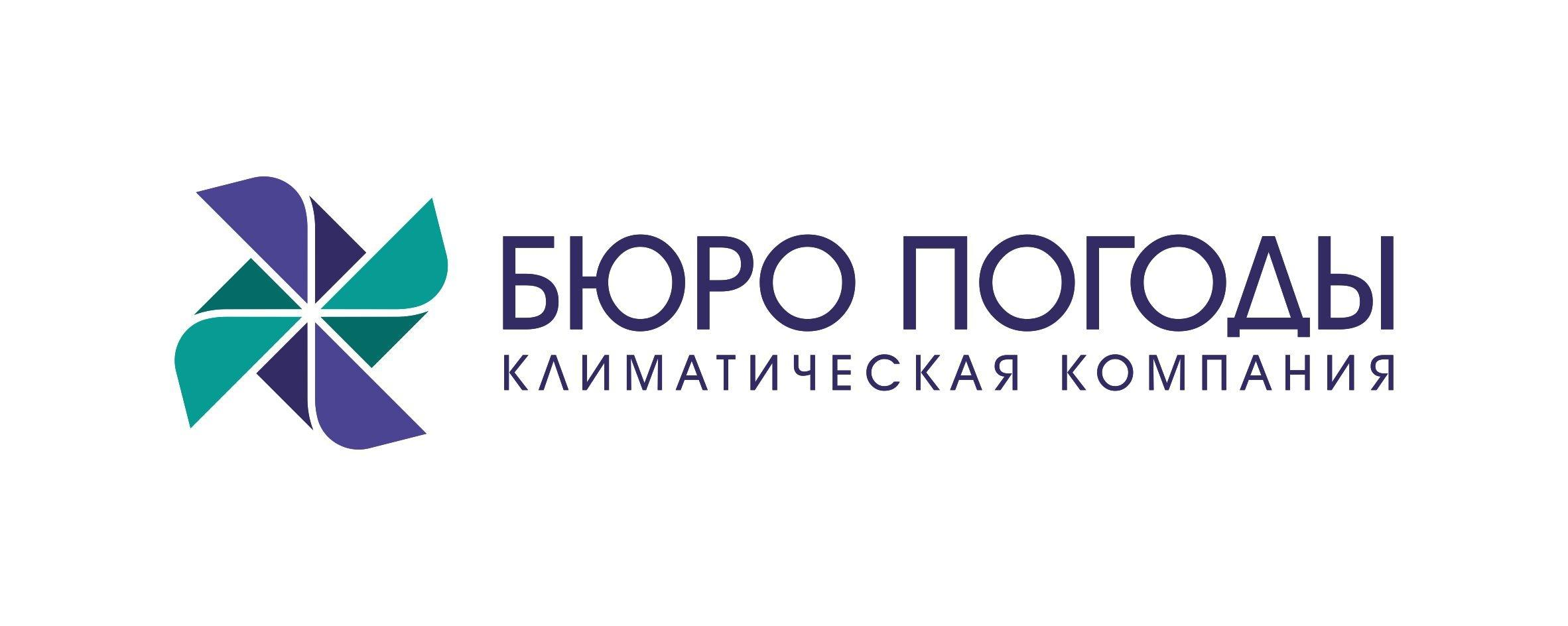 Балтийская климатическая компания официальный сайт сайт ляньбан строительная компания сайт