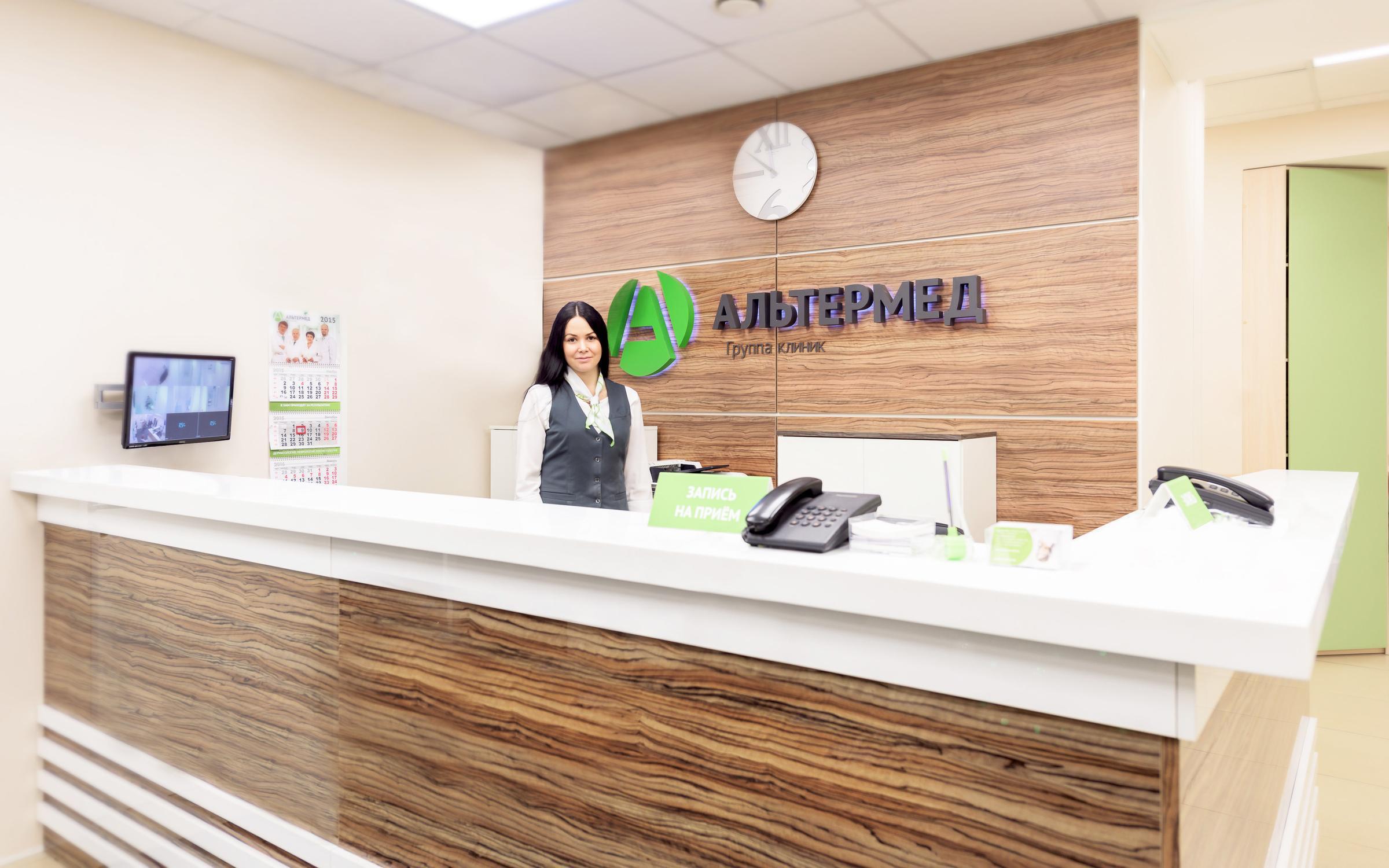 фотография Клиники Альтермед на проспекте Энгельса