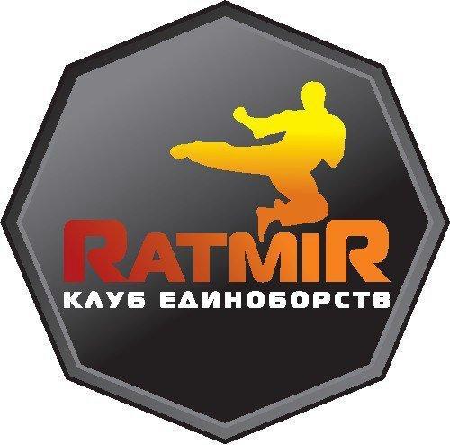 фотография Клуба единоборств Ратмир на Кировоградской улице