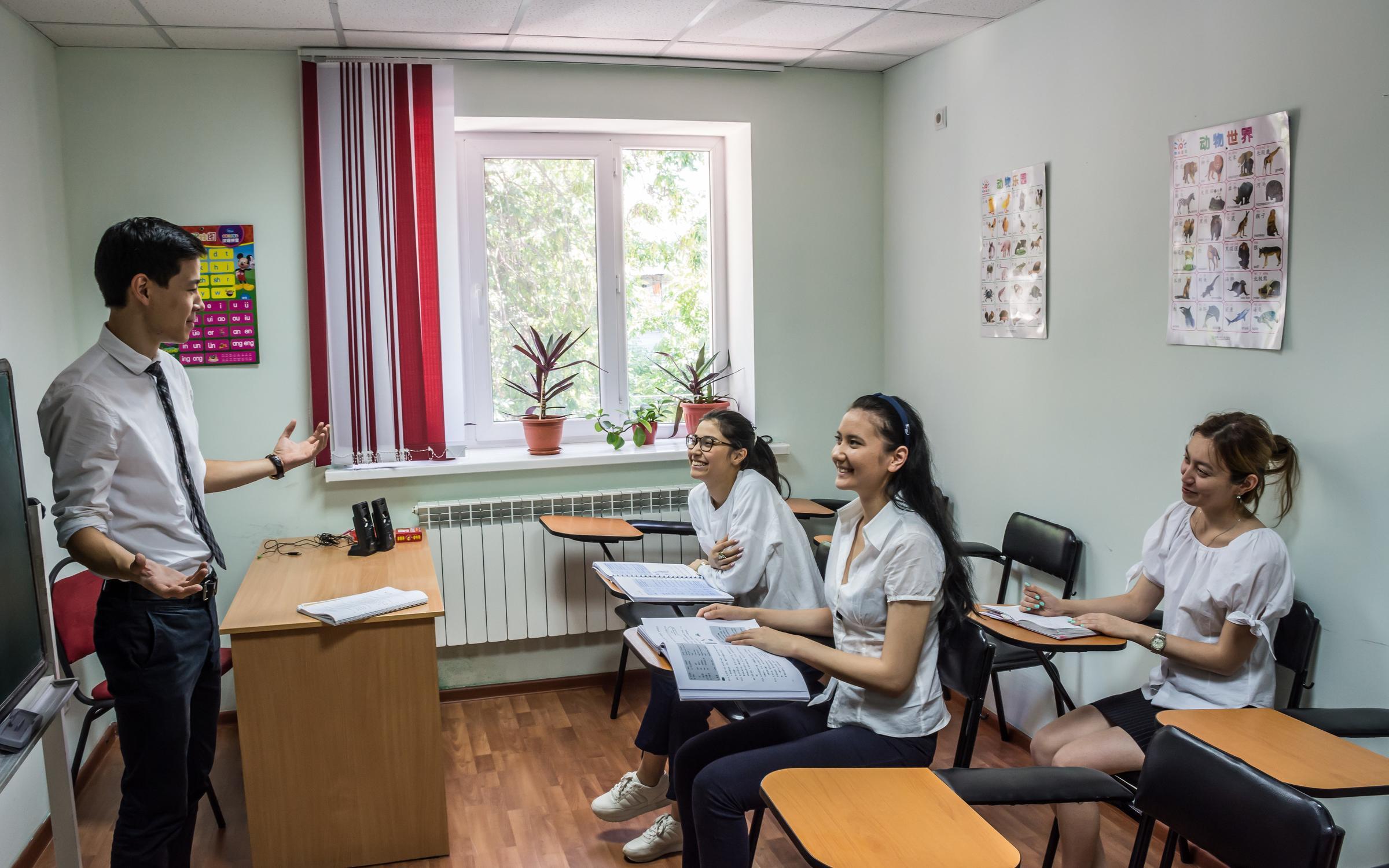 фотография Школы китайского языка Chinese.kz