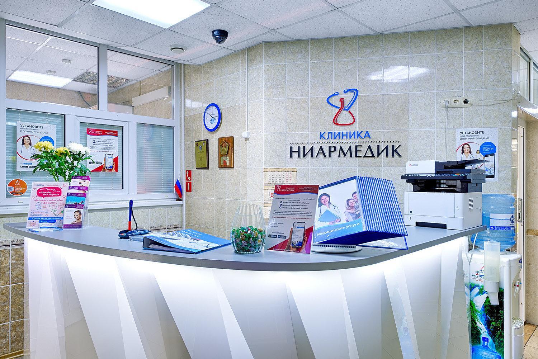 фотография Клиники НИАРМЕДИК на метро Алтуфьево