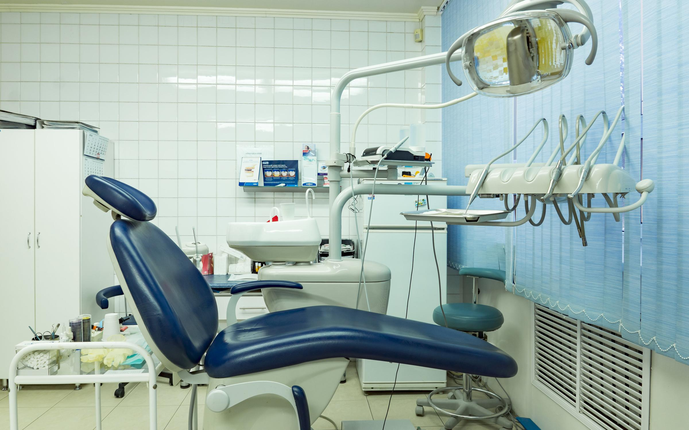фотография Стоматологической клиники Кармэн-Мед на улице Костина