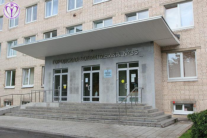 фотография Городской поликлиники №86 на Киришской улице