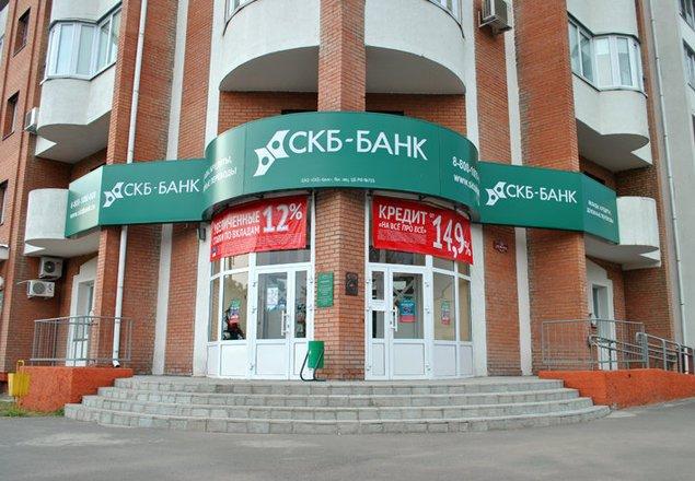 Рефинансирование кредита в банке санкт-петербург для физических лиц отзывы