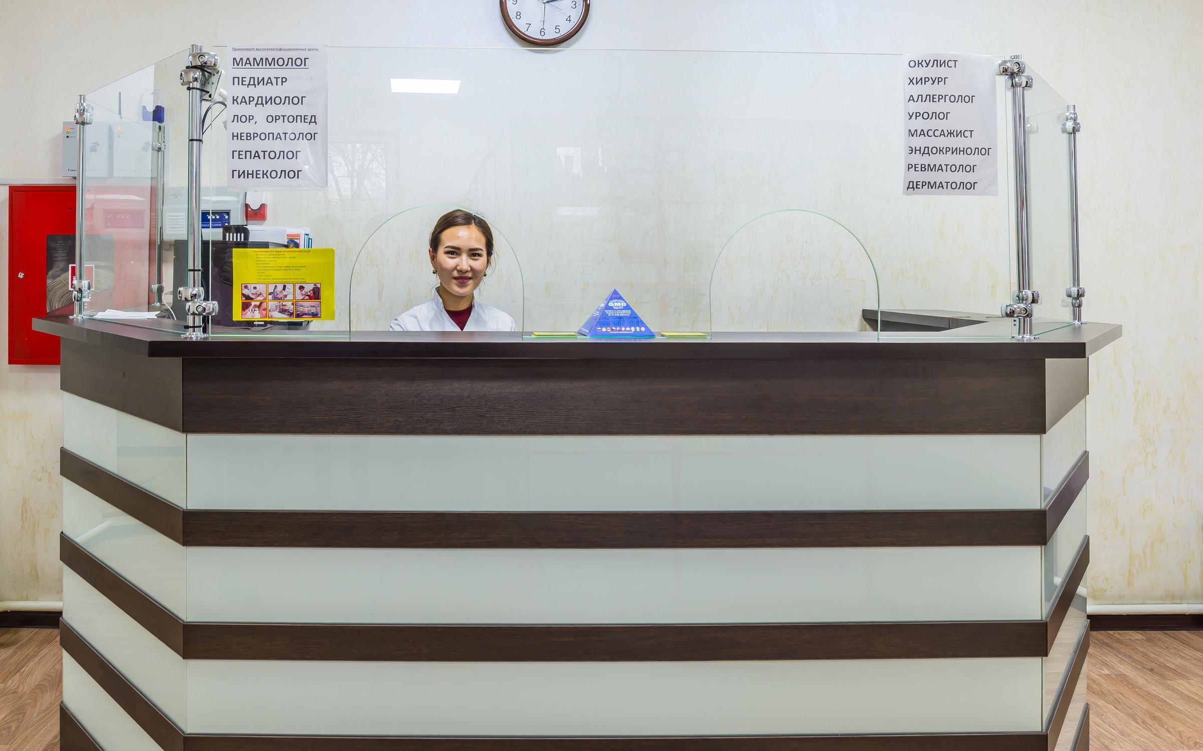 фотография Медицинского центра Алгамед