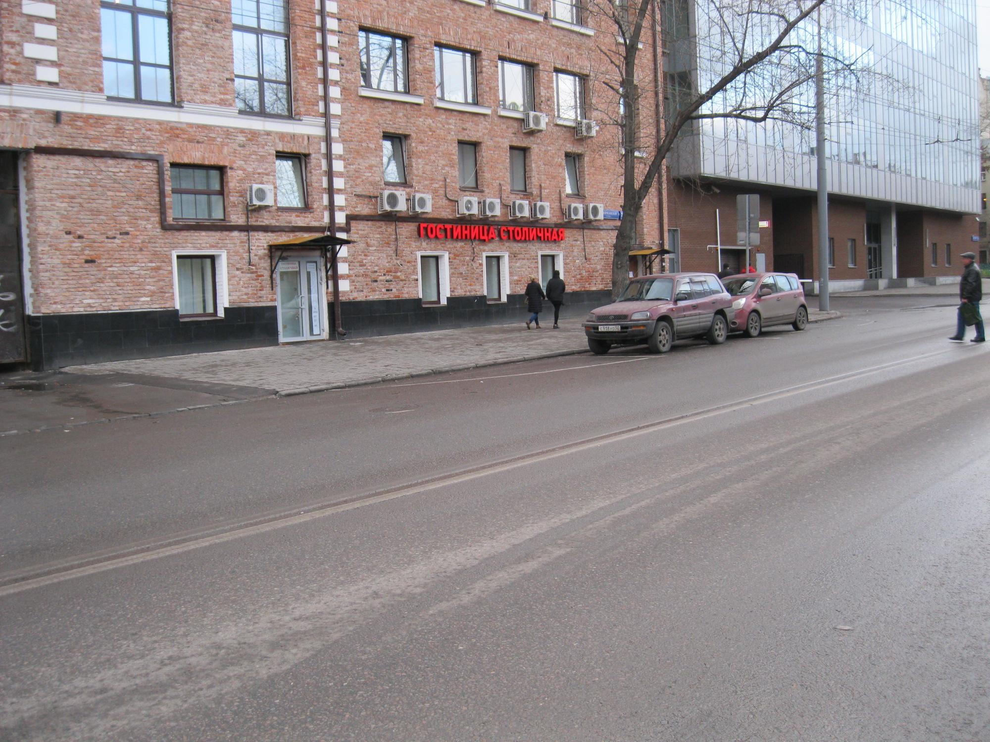 фотография Гостиницы Столичная на метро Бауманская