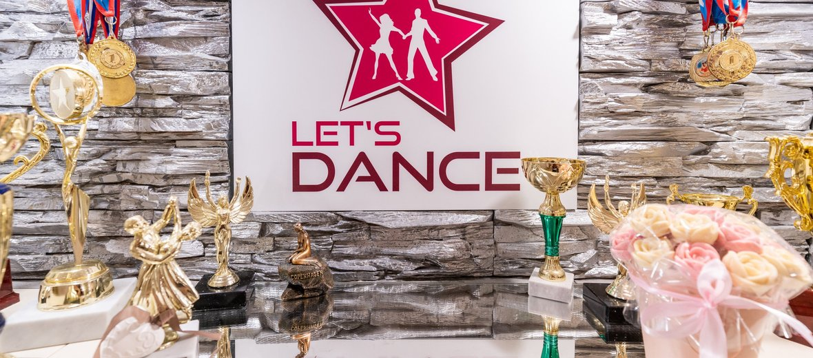 Фотогалерея - Школа танцев Lets Dance