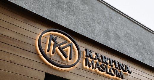 фотография Ресторана Kartina Maslom в Киевском районе