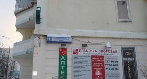 Выборгский район санкт петербурга поликлиники взрослые