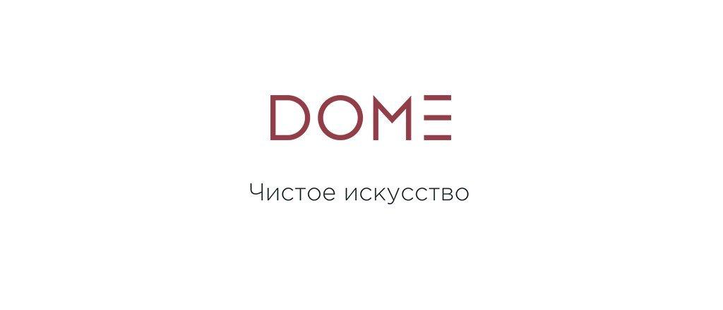 фотография Клининговой компании Dome.ru
