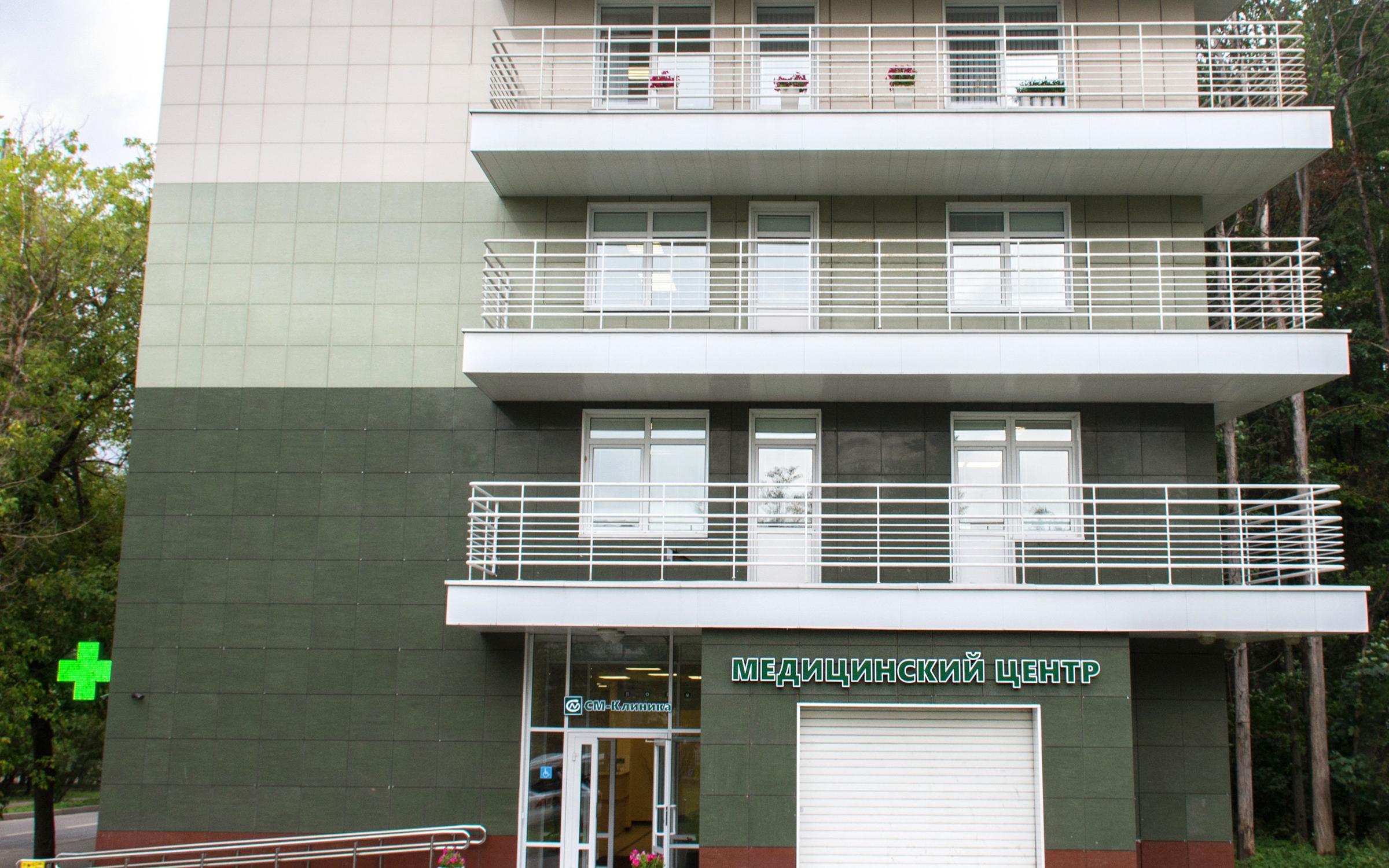 фотография Медицинского центра СМ-Клиника на улице Маршала Тимошенко