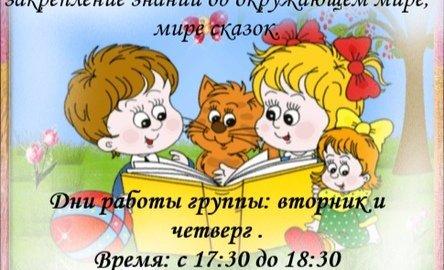 фотография Детский развлекательный центр Элефантик