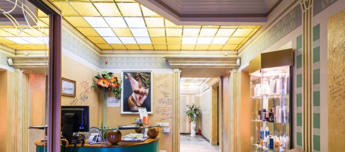 Фотогалерея - Салон красоты Альта-Студия
