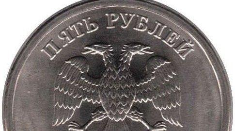 Магазины по продаже монет 5ban 1995