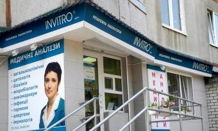 Сдать анализы - 3 организации рядом с адресом улица академика павлова, красноярск на карте