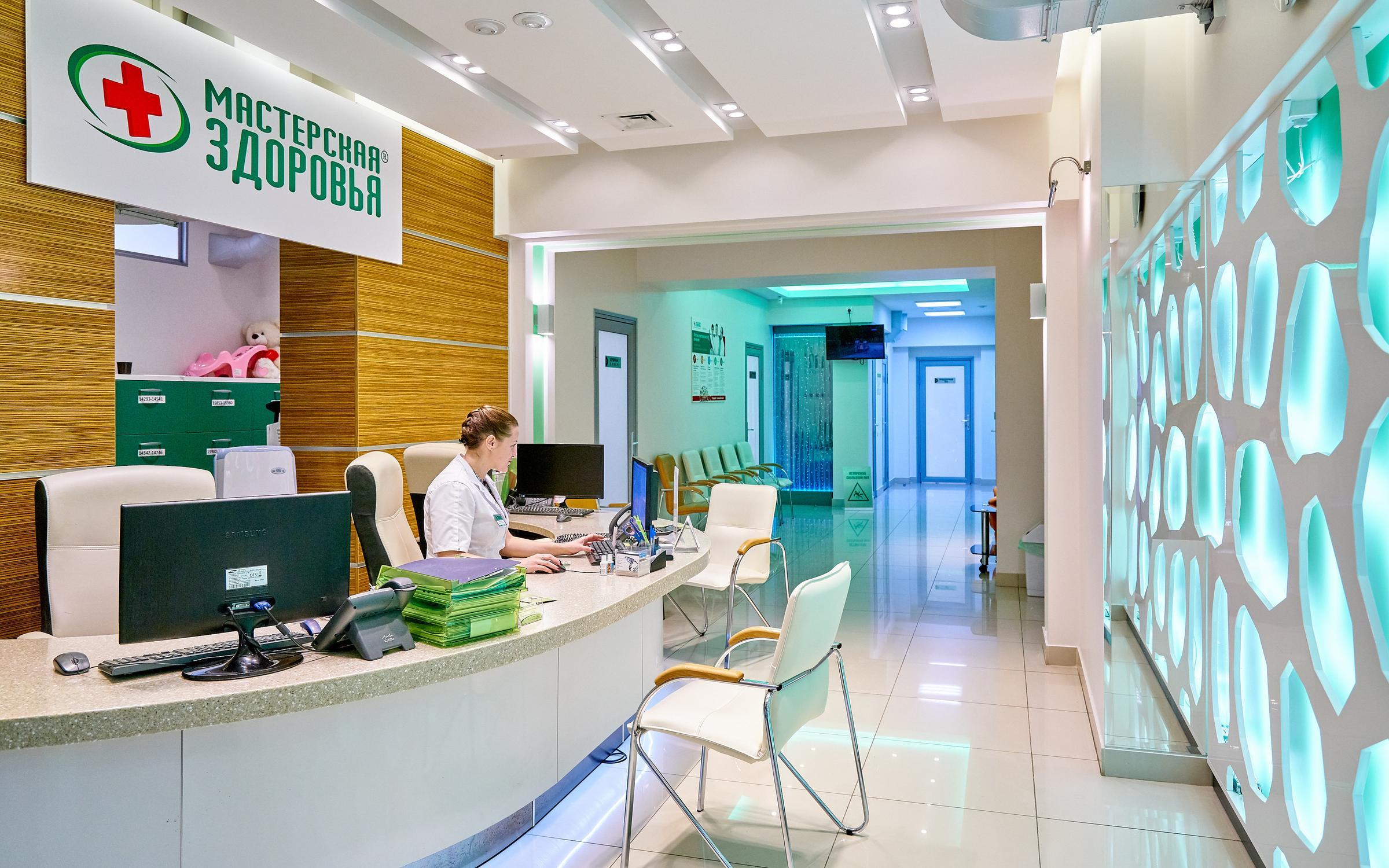 фотография Клиники Мастерская Здоровья на метро Академическая