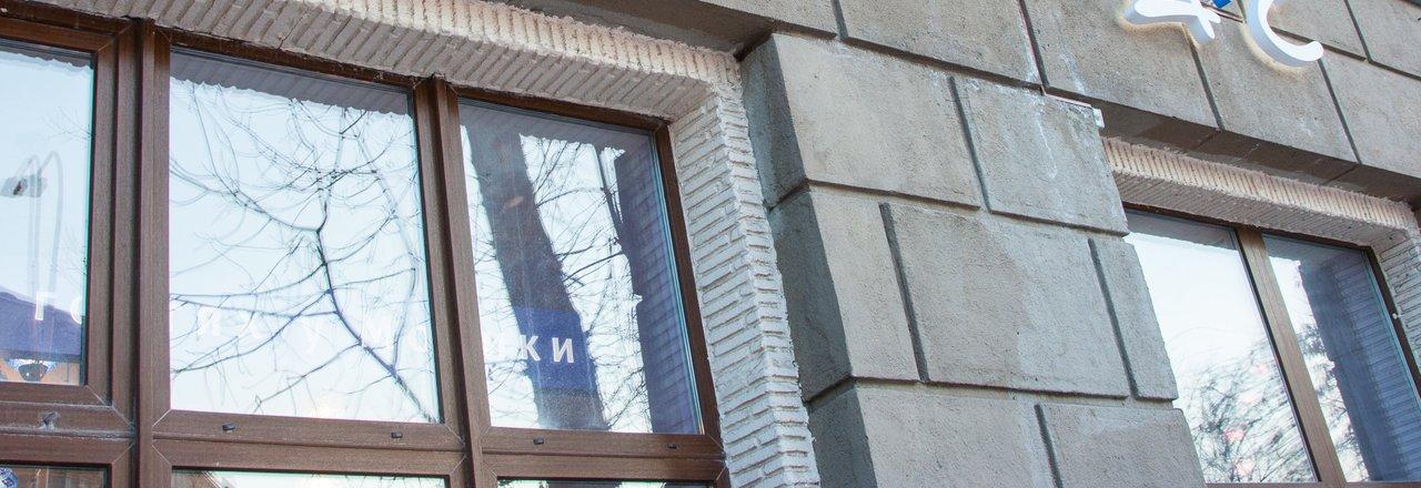 """фотография Кафе Френдс """"В гостях у Моники"""" на улице Покровка"""