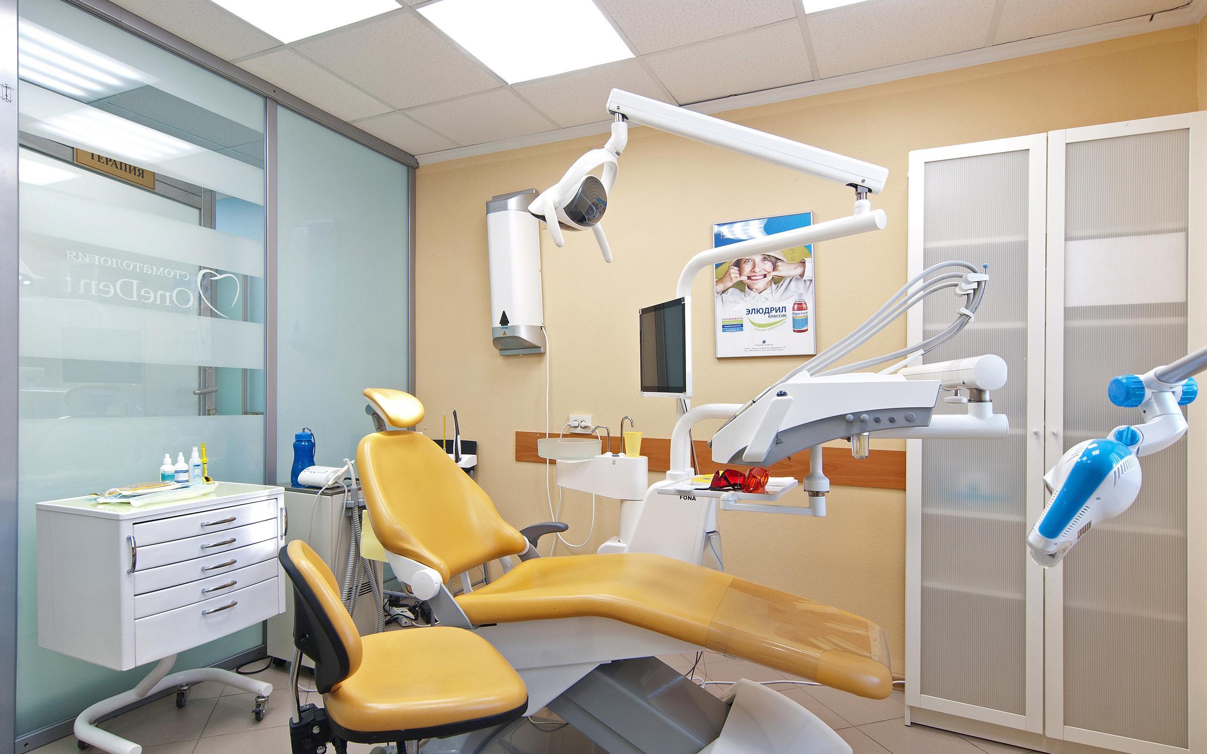 фотография Стоматологии OneDent на Планерной