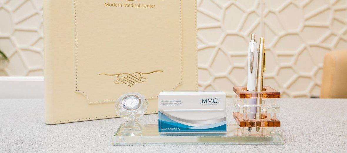 Фотогалерея - Многопрофильный медицинский центр^ mmclinic.ru
