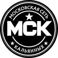 МСК, московская сеть кальянных