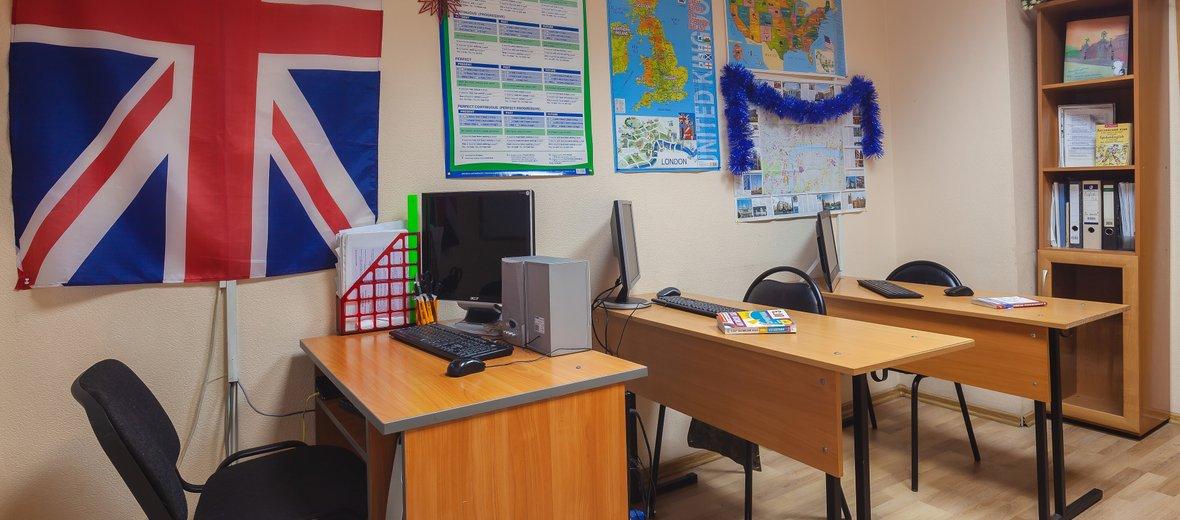 Фотогалерея - Учебный центр Новогиреево на Федеративном проспекте