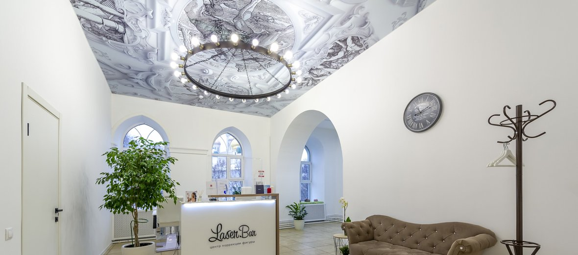 Фотогалерея - Центр эстетической красоты LaserBar на улице Большая Лубянка