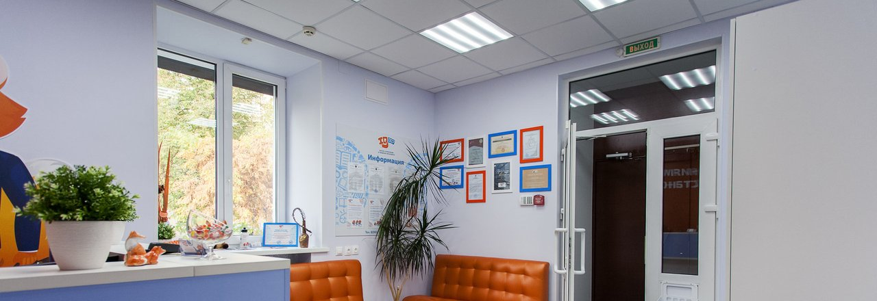 фотография Школы скорочтения и развития интеллекта IQ007 на проспекте Ленина