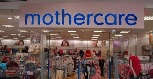 ddc6bae9f728 Магазин для мам и малышей Mothercare в ТЦ Дарья - отзывы, фото, каталог  товаров, цены, телефон, адрес и как добраться - Одежда и обувь - Москва -  Zoon.ru