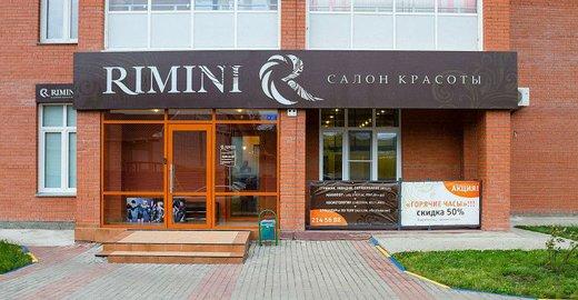 фотография Салона красоты Rimini на Судостроительной улице
