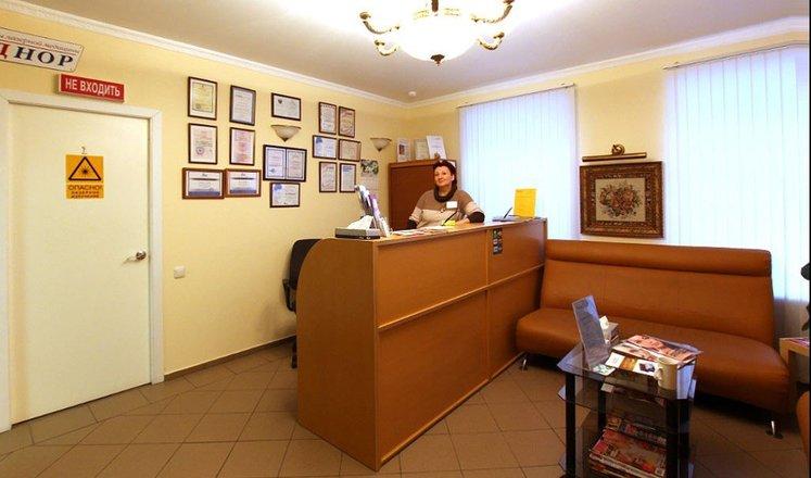 медицинский центр на менделеевской