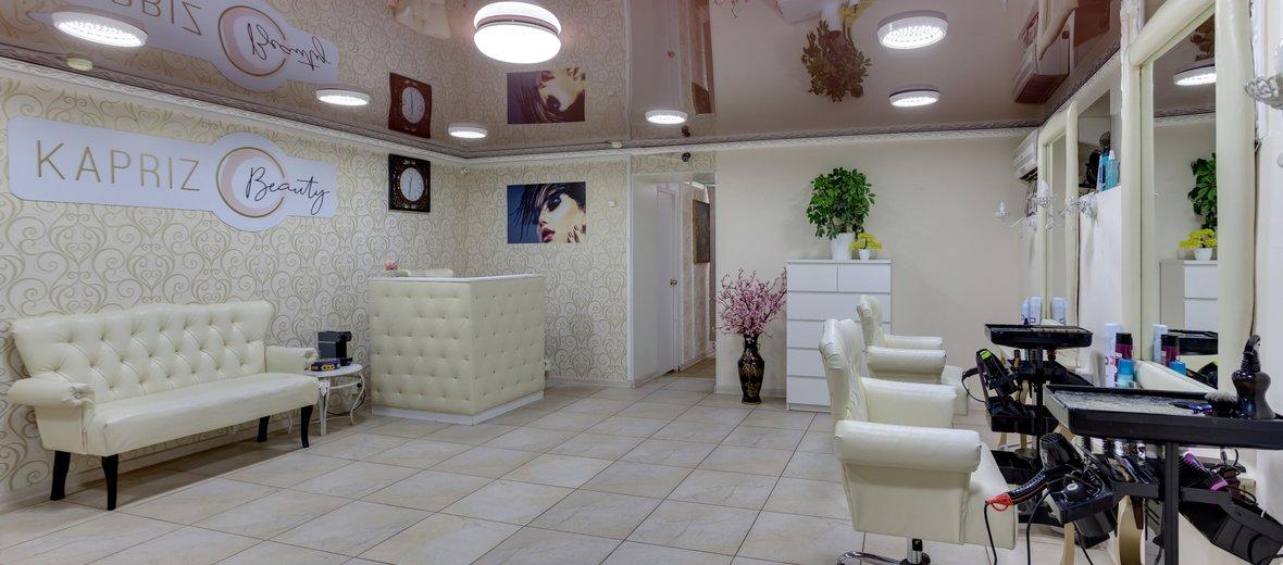 Фотогалерея - Салон красоты Каприз на метро Алма-Атинская