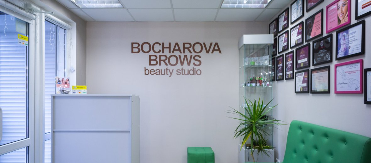 Фотогалерея - Студия Bocharova Brows