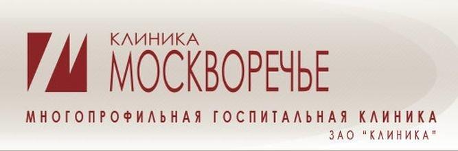 фотография Клиники Москворечье на метро Кантемировская