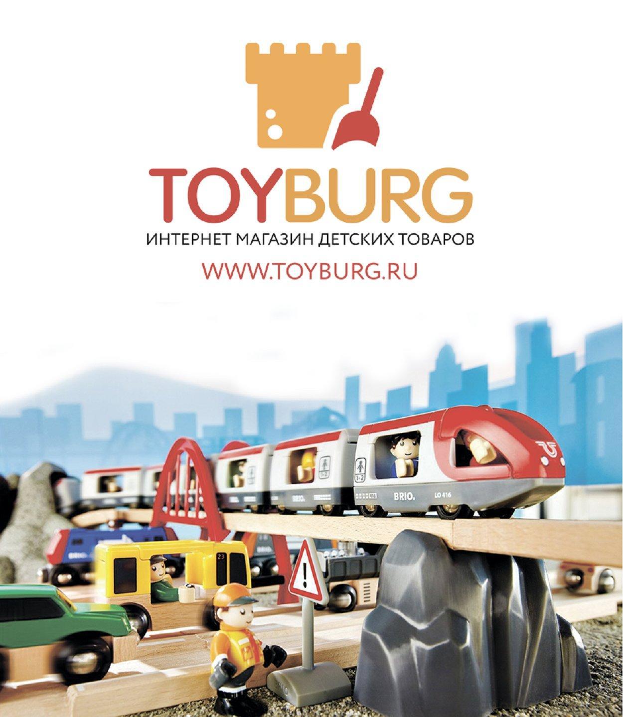 фотография Магазина игрушек ТойБург в ТЦ Мегаполис