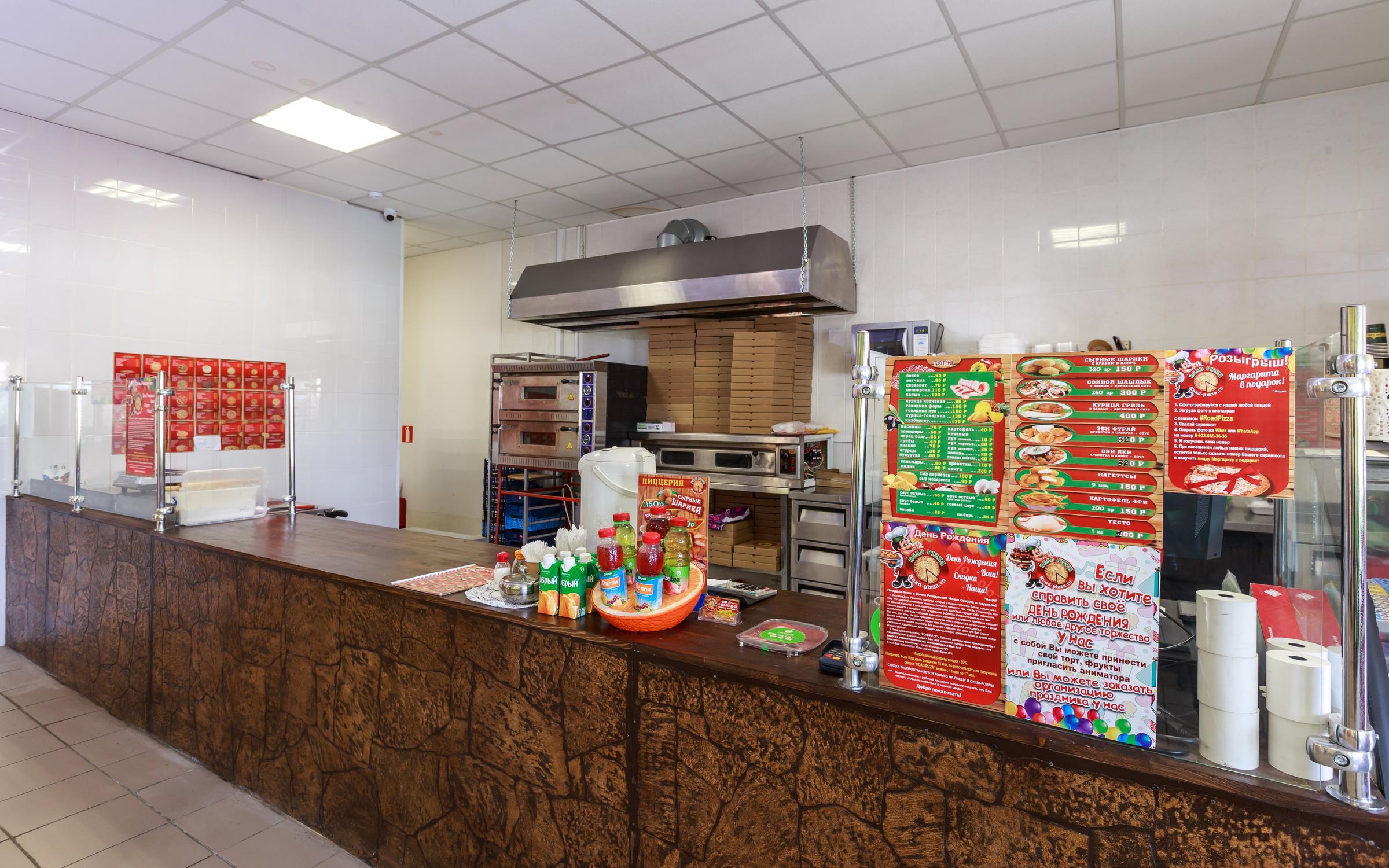 фотография Пиццерии Road Pizza в микрорайоне Западный