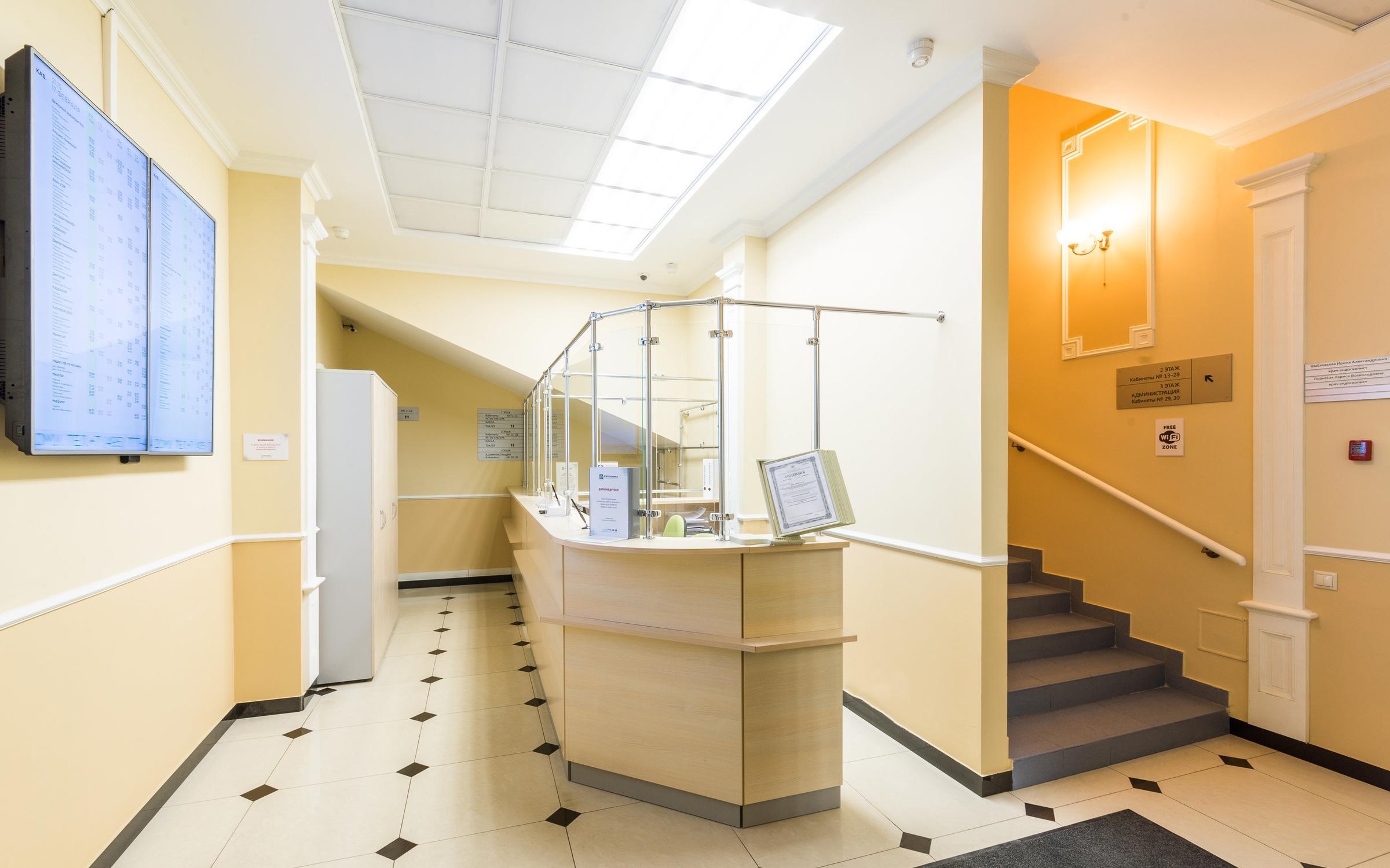 фотография Многопрофильного центра СМ-Клиника во 2-м Сыромятническом переулке